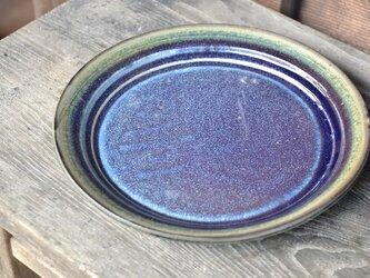 青釉 9寸皿の画像