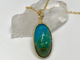 天然トルコ石(ターコイズ)ネックレス8.38ct☆アリゾナ・キングマン産の原石から磨いた1点ものの画像