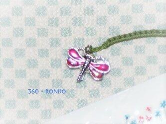 螺鈿調 【トンボと花畑】帯飾り★根付の画像