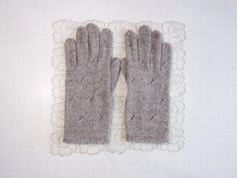 A様ご依頼のアルパカ手袋(グレー)の画像