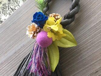 ブラックモダンなしめ飾り【プリザ+造花+ドライ】お正月の画像
