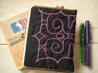 リネン100%アイヌ刺繍 薄手のA6手帳・母子手帳・ブックカバーにもの画像