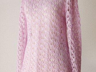 草木染め ウール 模様編みプルオーバー(ラベンダー)の画像