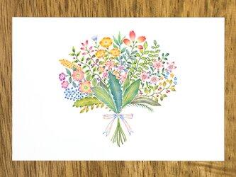 """4枚セット。絵本のような。ポストカード """"虹色の花束"""" PC-405の画像"""