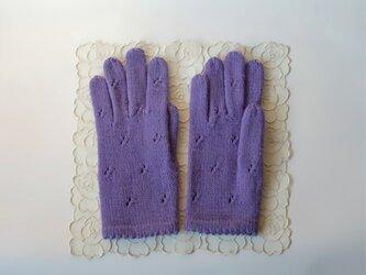 ニット手袋(ラベンダー)の画像