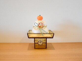1点もの *鏡餅の飾り台*の画像