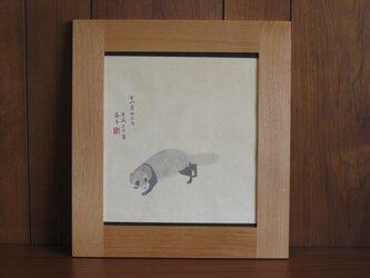 狸 色紙サイズの画像