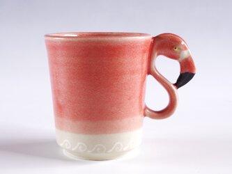 フラミンゴマグカップの画像