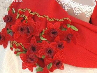【再販】立体レース 花のパシュミナストール「水仙/2辺」レッドの画像