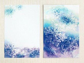 ☆雪の結晶 ポストカード3枚セット☆の画像