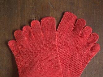 5finger socks あかね染めー淡い赤大きなサイズの画像
