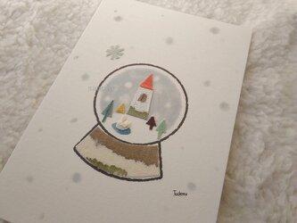 スノードーム コルメの画像