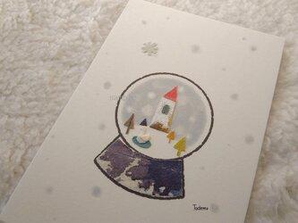 スノードーム ネリャの画像