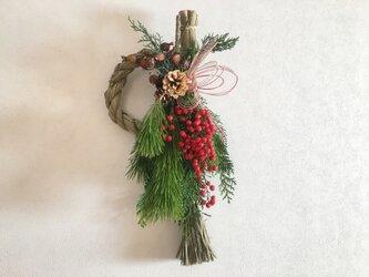 松と南天のお飾り(月桃)の画像