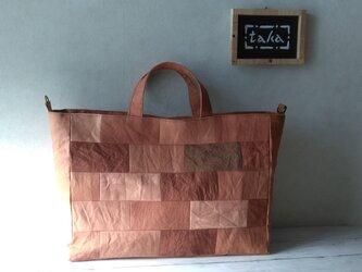 柿渋染 帆布のトートバッグ(大) レンガ風 2Wayの画像