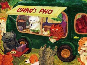 カマノレイコ オリジナル猫ポストカード「フォーはいかが」2枚セットの画像