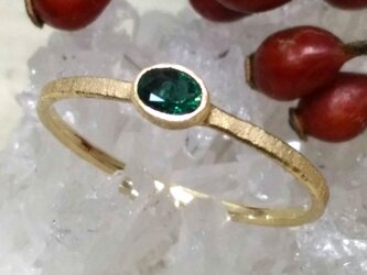 グランディディエライト*K18 ringの画像