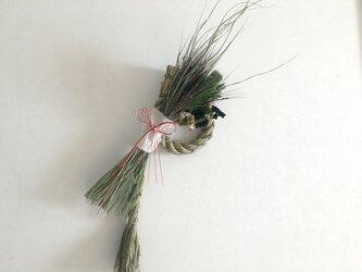 古代米と松のお正月飾りの画像