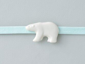 白磁の帯留・シロクマの画像