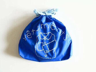 体操着入れ お着替え巾着袋 ブルー 「vêtements」 入園入学グッズ  名入れ無料 の画像