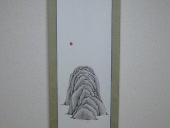 岩と紅葉 掛け軸 半切の画像