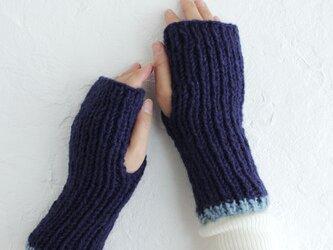 羊毛100% リブ編みハンドウォーマー ハーフミトン (ネイビー/アイスブルー)の画像