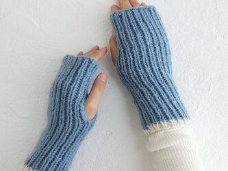 羊毛100% リブ編みハンドウォーマー ハーフミトン (アイスブルー/オフホワイト)の画像