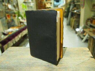 本革 ブックカバー H(文庫本サイズ)の画像