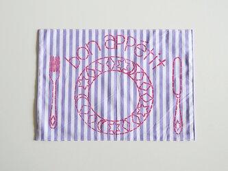 ランチョンマット ストライプパープル「bon appetit」入園入学グッズ・お習い事に 名入れ無料    の画像