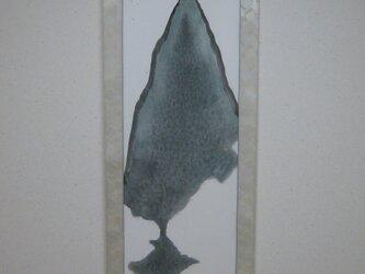 青山元不動 掛け軸 半切の画像