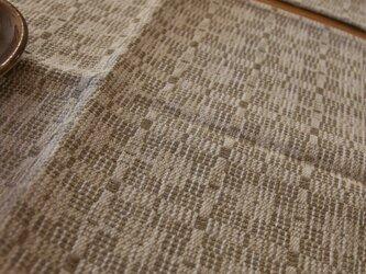 北欧手織りのランチョンマット(ベージュ)の画像