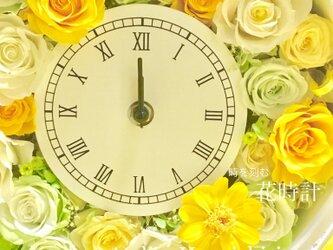 12 Roses幸せを刻む花時計ミントグリーンとミモザイエロー(受注品)の画像