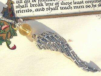 大天使ガブリエル BIGウイング シトリン <Aj-106>の画像