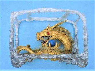 黄金の龍~オリジナル造形美術作品~の画像