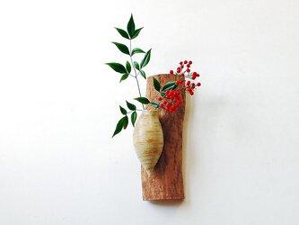 壁掛け花器の画像