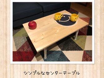栄町工房【Feb】シンプルなセンターテーブル《オール無垢》折りたたみ / 西海岸スタイル 変更オーダー可の画像