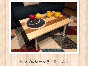 栄町工房【Feb】シンプルなセンターテーブル《無垢×ブラウン》折りたたみ / 西海岸スタイル 変更オーダー可の画像