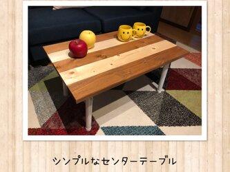 栄町工房【Feb】シンプルなセンターテーブル《ブラウン×無垢》折りたたみ / 西海岸スタイル 変更オーダー可の画像