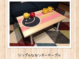 栄町工房【Feb】シンプルなセンターテーブル《無垢×パステルピンク》折りたたみ / 西海岸スタイル 変更オーダー可の画像