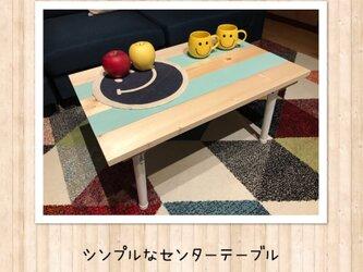 栄町工房【Feb】シンプルなセンターテーブル《無垢×パステルグリーン》折りたたみ / 西海岸スタイル 変更オーダー可の画像