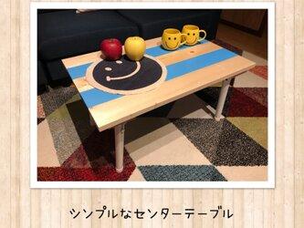栄町工房【Feb】シンプルなセンターテーブル《無垢×パステルブルー》折りたたみ / 西海岸スタイル 変更オーダー可の画像