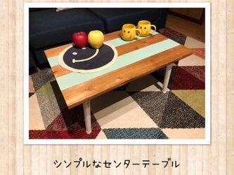 栄町工房【Feb】シンプルなセンターテーブル《ブラウン×パステルグリーン》折りたたみ / 西海岸スタイル 変更オーダー可の画像