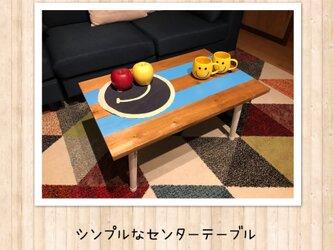 栄町工房【Feb】シンプルなセンターテーブル《ブラウン×パステルブルー》折りたたみ / 西海岸スタイル 変更オーダー可の画像