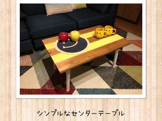 栄町工房【Feb】シンプルなセンターテーブル《ブラウン×パステルイエロー》折りたたみ / 西海岸スタイル 変更オーダー可の画像