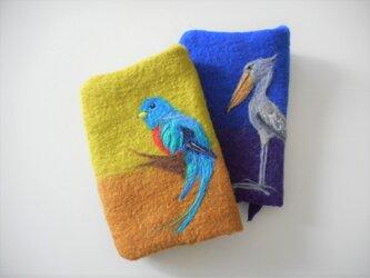 青い鳥 文庫本サイズブックカバーの画像