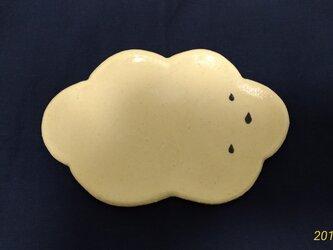 雲の皿の画像