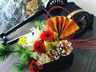 ジパング・miyabi【プリザ】お正月アレンジの画像