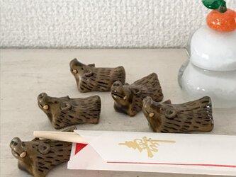 来年の干支、亥のお箸置(飴釉)5個セットの画像