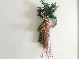縦型お正月飾り(月桃)の画像
