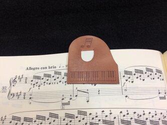 グランドピアノ型 革の栞(しおり)の画像